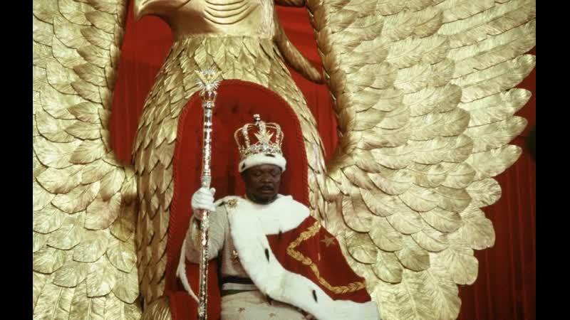 Жан Бедель Бокасса император 13 ый апостол людоед