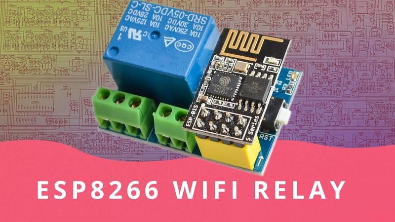 ESP8266 wifi relay MQTT WebSockets Arduino IDE firmware