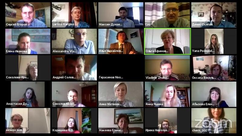 День открытых дверей онлайн Институт экономки и финансов Российского университета транспорта