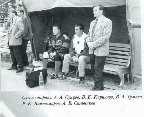 Ударная армия командира Сальникова, изображение №2