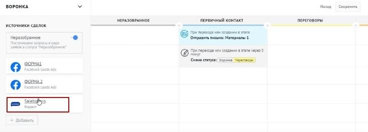 43 записи на онлайн марафон по очищению организма, 48 рублей каждая., изображение №14
