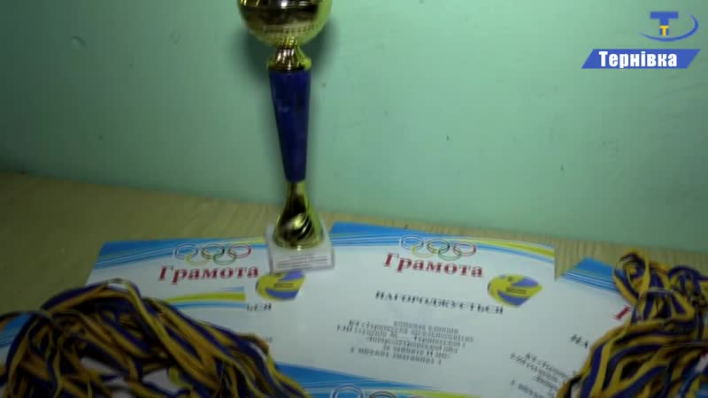 В ЗОШ№4 відбулися шкільні змагання з волейболу