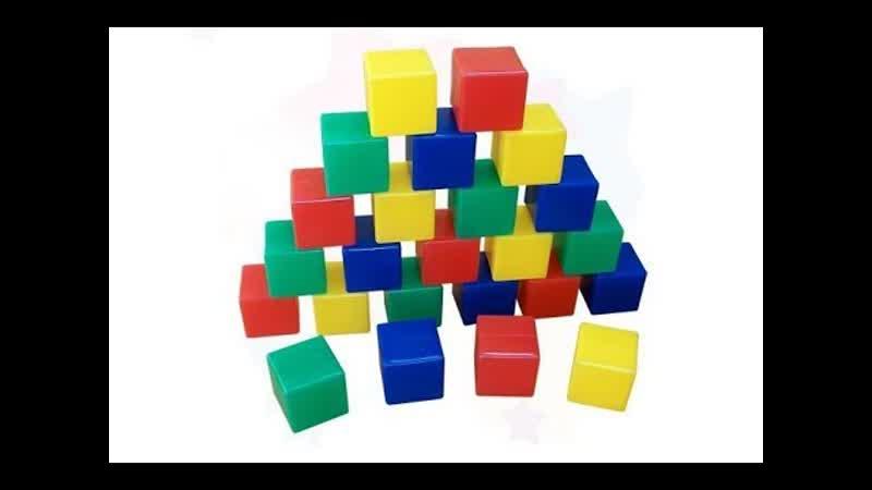 Игровой набор для малышей Мягкие кубики Играем вместе с Левиком 16 штук от издательства Улыбка