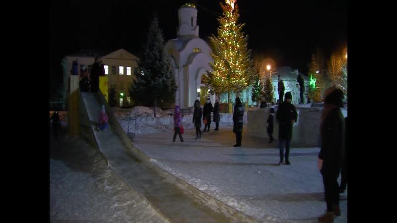 В поселке Энергетиков открылся зимний городок