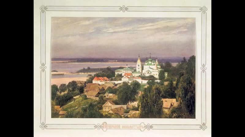 Nizhny Novgorod by Karelin Shishkin 1870