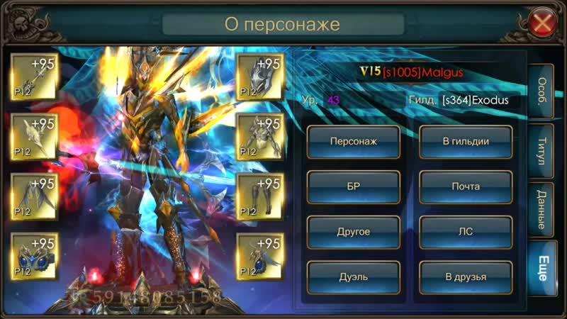 Legacy of Discord Яростные Крылья 2020 02 19 20 28