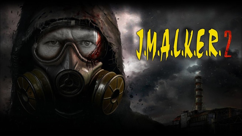 J.M.A.L.K.E.R. 2 пажилая тень