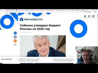Камикадзе извинился перед Кремлем за постоянное враньё в своих роликах
