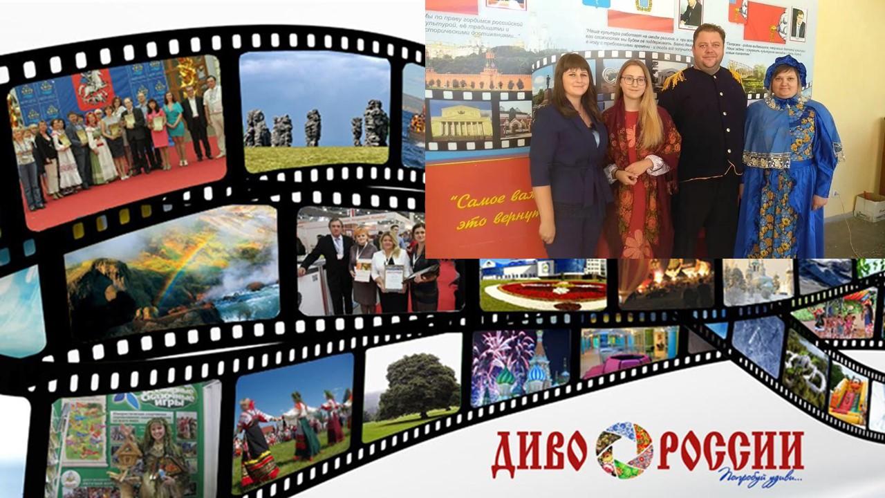Видеоролик о достопримечательностях Петровска занял первое место в окружном этапе Всероссийского конкурса
