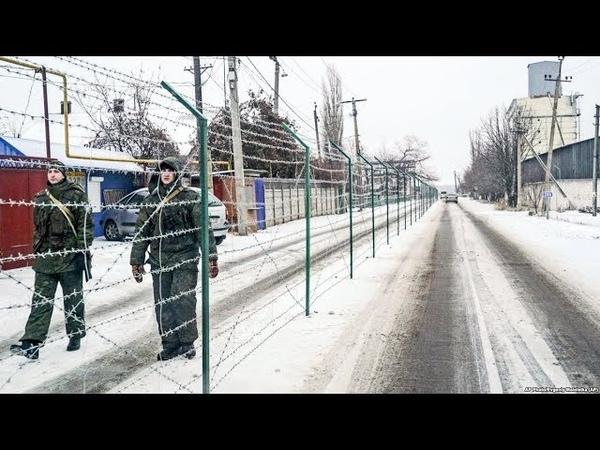 Как живет село разделенное российско украинской границей