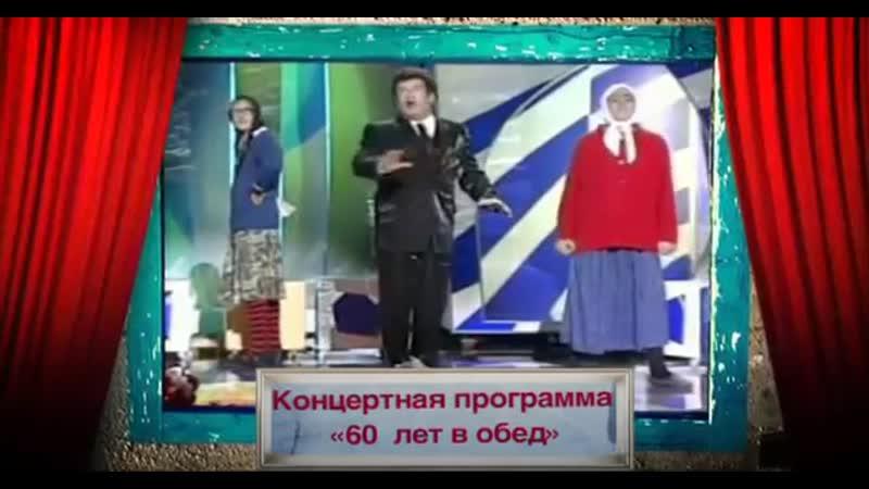 История российского юмора 2005 год