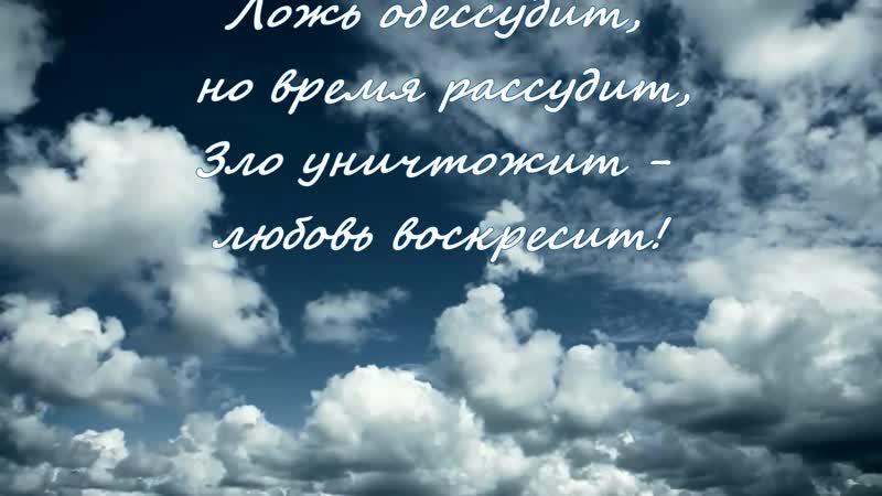 Алексей Павлов Я не вернусь (муз. и сл. - А. Павлов)