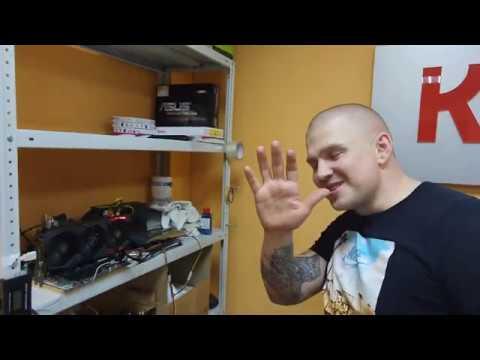 Проблемы Asus strix GTX1080 8Gb (подсветка)