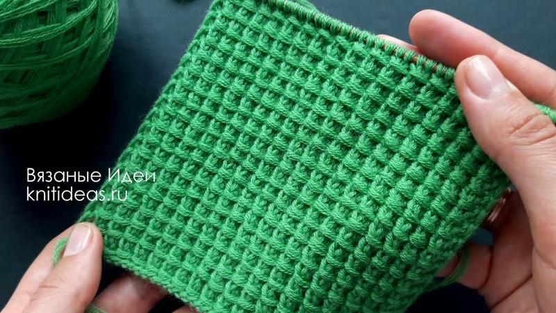 Простейший узор спицами Бамбук Bamboo Stitch Knitting Pattern Tutorial