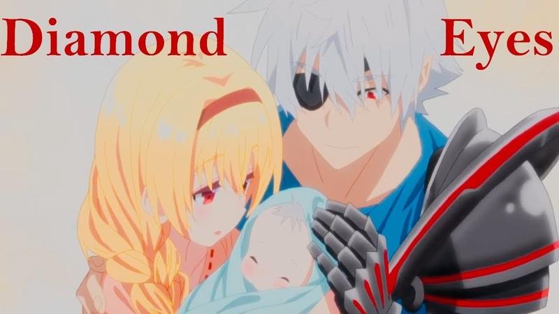 Arifureta Shokugyou de Sekai Saikyou 「AMV」Diamond Eyes