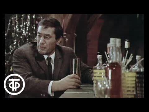 Кабачок 13 стульев Новогодний Свадьба лучше сейчас или никогда 1969