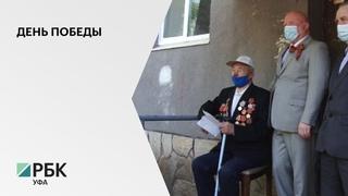 9-го мая для жителей г. Стерлитамак организован передвижной мини-салют