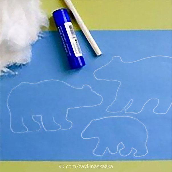 АППЛИКАЦИЯ «БЕЛЫЕ МЕДВЕДИ» На цветной бумаге рисуем карандашом медведей. Готовим клей и вату. Смазываем нарисованных медведей клеем и приклеиваем кусочки ваты. Аккуратно расправляем вату под