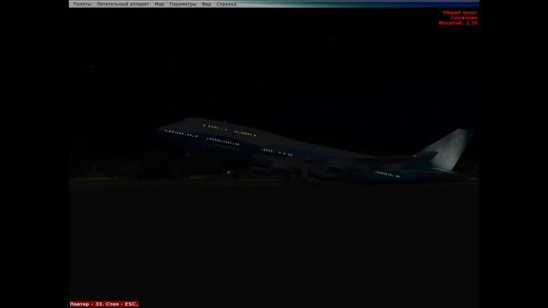 Посадка в Краснодаре боинг 747 400