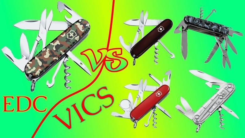 Нож Victorinox Climber против Explorer Compact Spartan Huntsman Или как я выбирал EDC викс