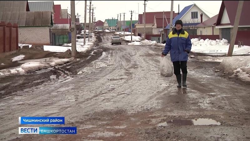 Не пройти, не проехать: жители Башкирии подали в суд на чиновников из-за плохих дорог
