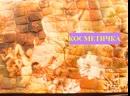 Косметичка с сайта AliExpress