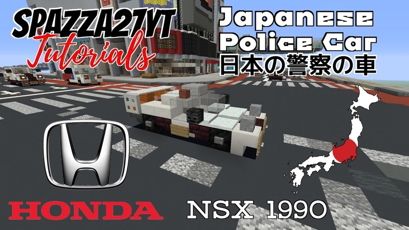 Minecraft Honda 90 NSX Japanese Police Vehicle Tutorial