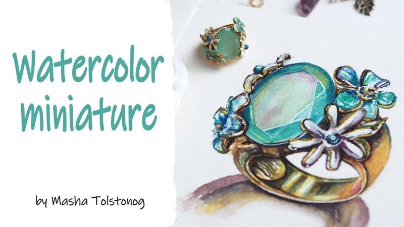 РИСУЮ КОЛЬЦО АКВАРЕЛЬЮ I Watercolor sketch or how to paint a ring