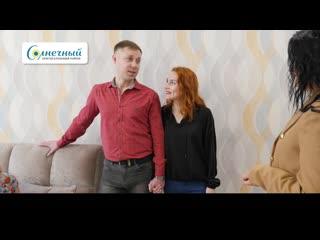"""Квартиры в микрорайоне """"Солнечный"""" от 32 000 р. за кв.м"""