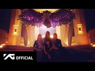 BLACKPINK - 'How You Like That' M/V