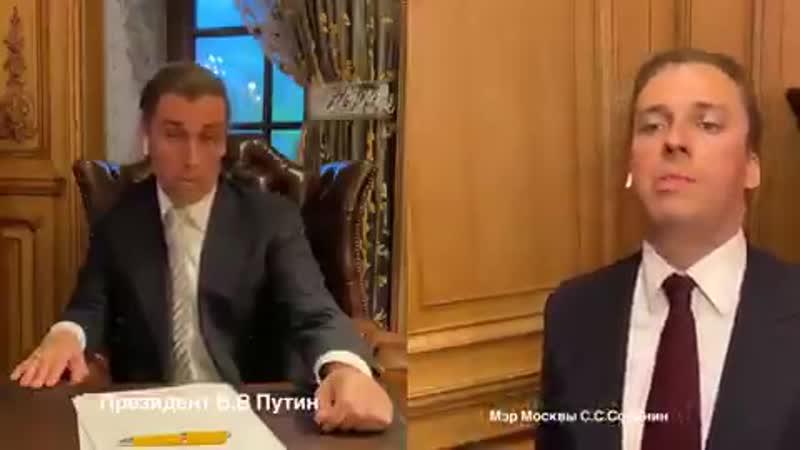 VIDEO-2020-05-30-14-36-48.mp4