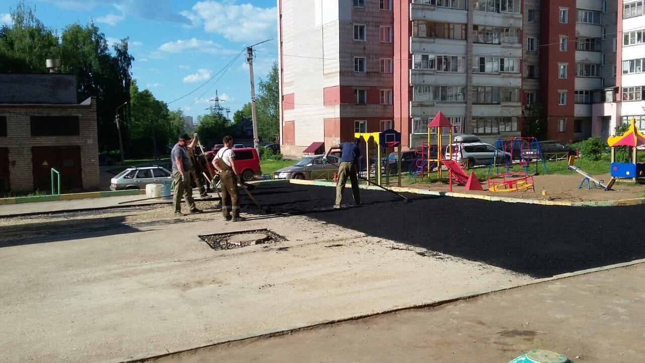 Улица Московская дом 101 и дом 103
