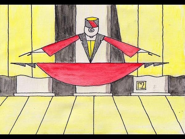 Мастер класс от Геннадия Маркова Картина Танцор