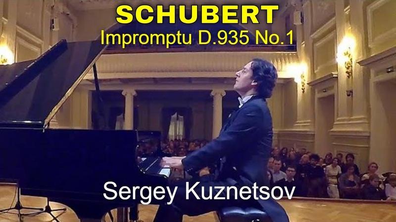 Schubert Impromptu in F minor D 935 1 Sergey Kuznetsov