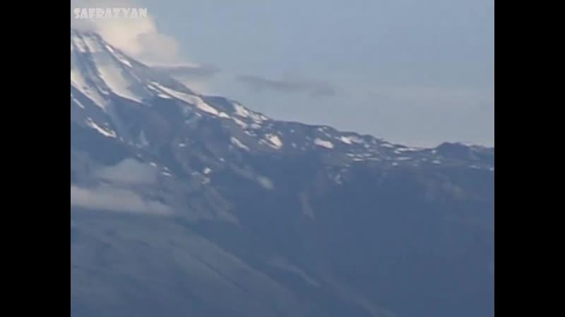 Гора Арарат самый высокий вулканический массив Армянского нагорья 5165m ARARAT Արարատ Մասիս
