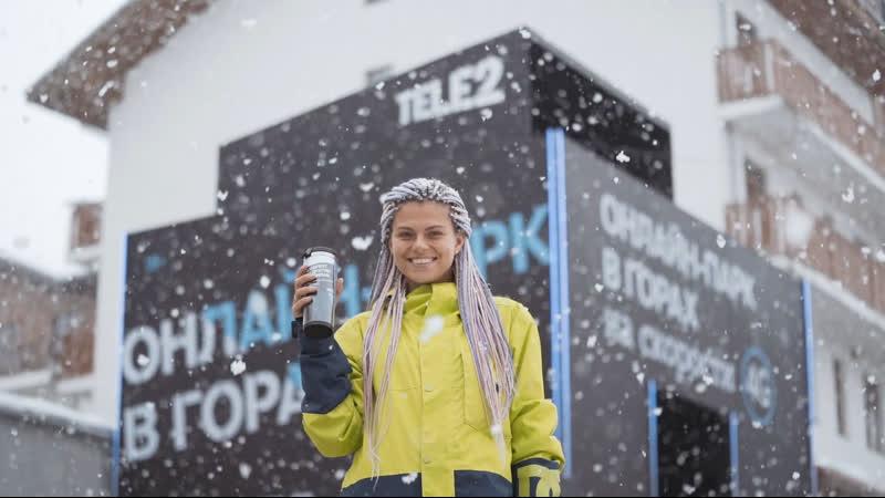 Tele2 x Tinkoff RosaFest 2020 🖤