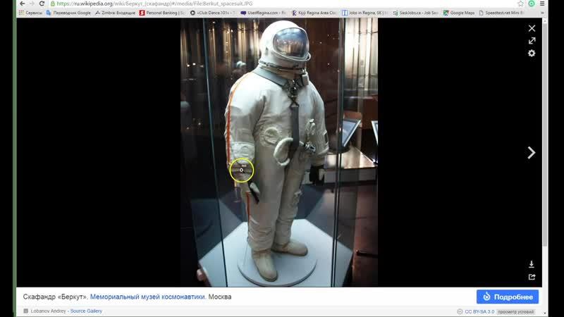 Разоблачение полета на Луну. Фейковые скафандры и космические аппараты.