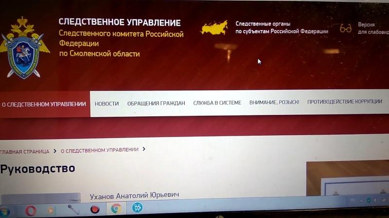 Влад Влад Бахов Жив или мёртв Как считает УСК РФ по Смоленской обл