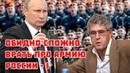 Обидно сложно врать про армию России - 1