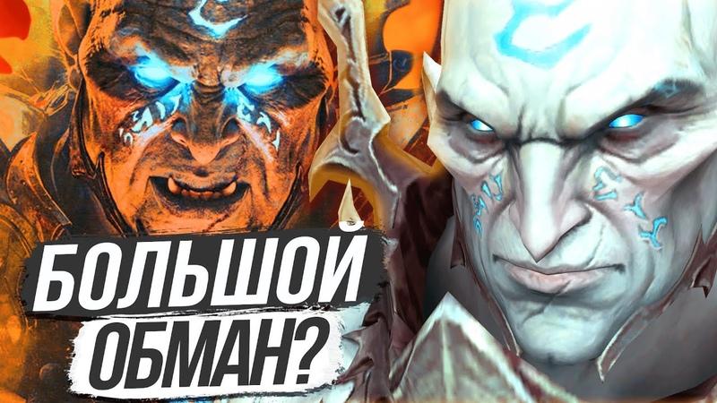 ТЮРЕМЩИК САМОЗВАНЕЦ Теория World of Warcraft Shadowlands