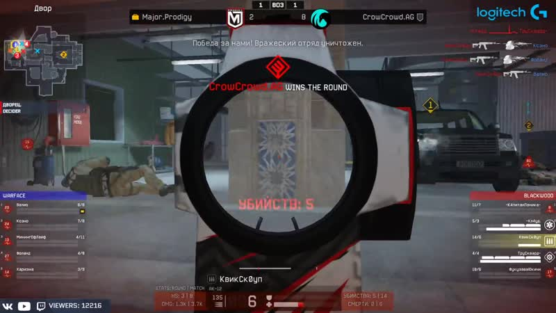 3 от QuickScope Warface Pro Champions