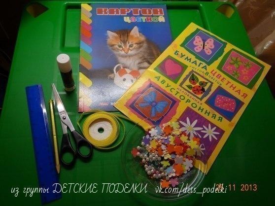 МАМА - СОЛНЫШКО МОЕ! Автор: Светлана Зубенко