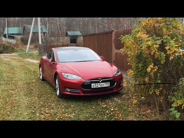 На Тесле на дачу Тест драйв Tesla Model S в Новосибирске Обзор электромобиля от Эко Колесо