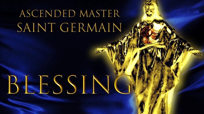 聖ジャーメインの守護🔯396hz✤聴き始めたトキから運氣が上昇✤心身浄化