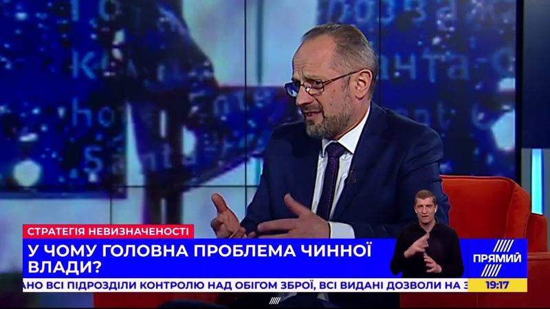 РОМАН БЕЗСМЕРТНИЙ екс представник України в ТКГ у ток шоу ЕХО УКРАЇНИ 1 березня