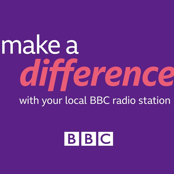 BBC Audio: Make a Difference