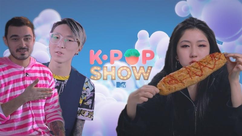 Показали K POP клипы обычному таксисту MTV K POP SHOW
