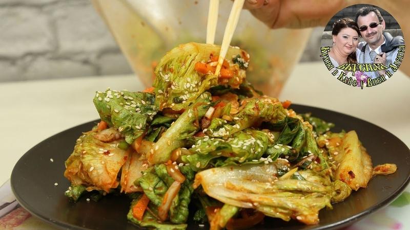 Необычное КИМЧИ kimchi 15 минут и на столе вкусная корейская закуска Кухня в кайф