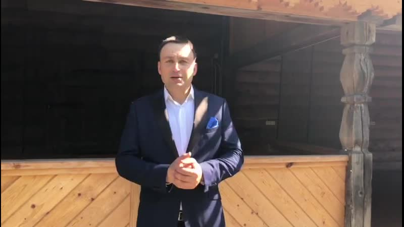 Поздравление от Владислава Косарева