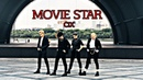 KPOP IN PUBLIC CIX 씨아이엑스 Movie Star Dance Cover Covered by HipeVisioN